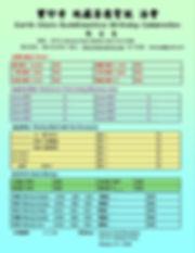 地藏法會 報名表.jpg