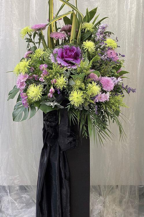 Comfort & Peace Condolence Wreath