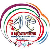 Podolchane Folk Dance