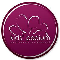 Kids' Podium