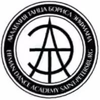 Boris Eifman Dance Academy