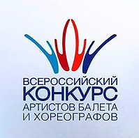 Moscow Ballet Competition