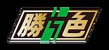 ロゴ2(背景透明).png