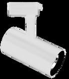 Spot AR70 Branco