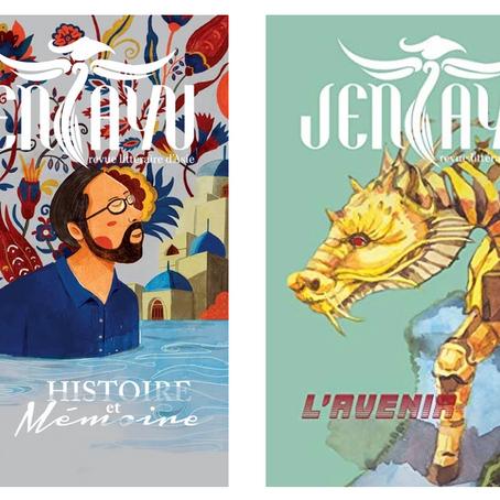 Editions Jentayu, précieuse passerelle entre les continents. Interview.