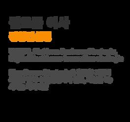 김도균.png