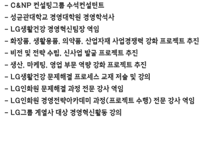 고혁준2.png