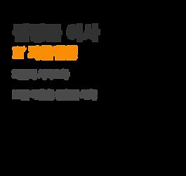 김경곤.png