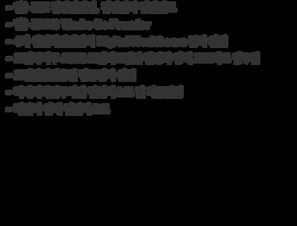 김도균2.png