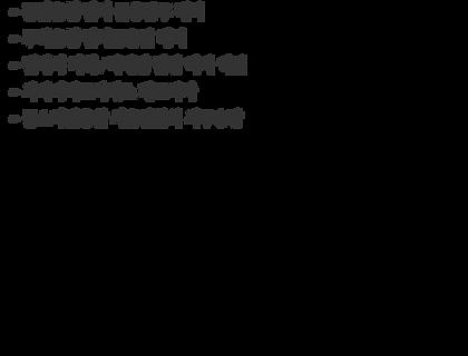 김경곤2.png