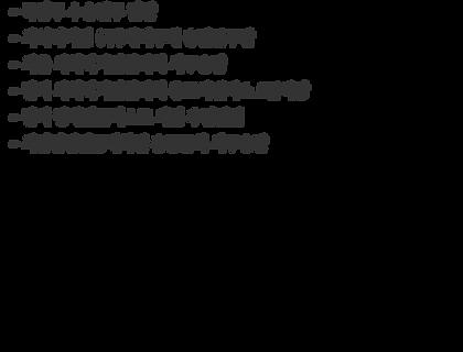 유상진2.png