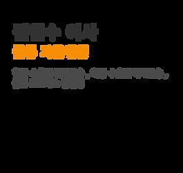 김현수.png