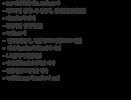 장동화2.png