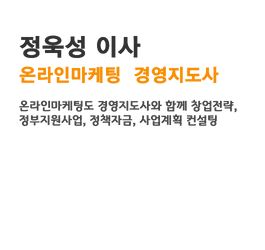 정욱성.png