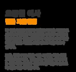 오동현.png
