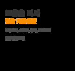 조홍윤.png
