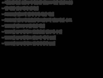 조홍윤2.png