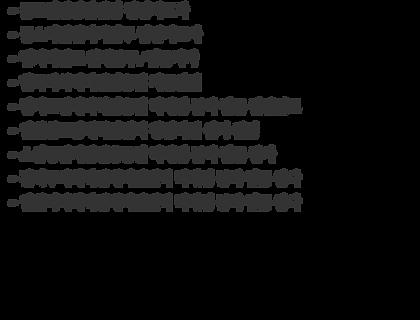 정욱성2.png