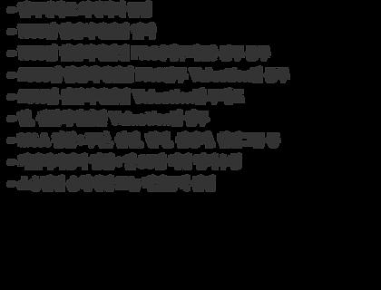 장동철2.png