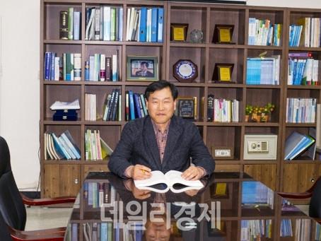[금요 칼럼] 김창영 종합손해사정사, 10월 22일 시행 자동차보험 표준약관 개정내용 정리