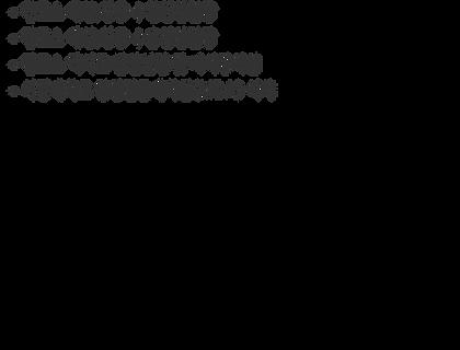 김현수2.png