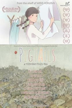 Pigtails