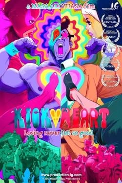 Kick Heart