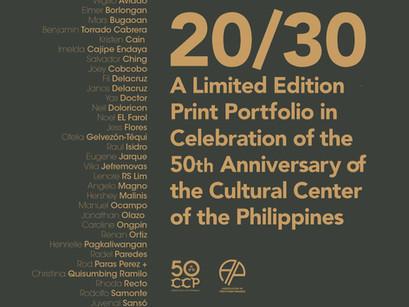 20/30 Limited Edition Print Portfolio to mark CCP's 50th Anniversary closing