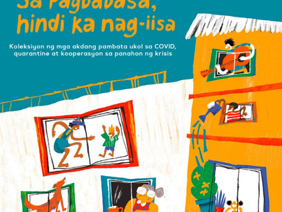 CCP HIGHLIGHTS THE ROLE OF BOOKS  THROUGH 'SA PAGBABASA, HINDI KA NAG-IISA' EBOOK LAUNCH