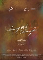 HIMAGSIK NG HIWAGA Poster (1).png
