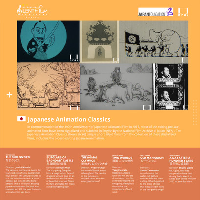 Japanese Animation Classics to be showcased in the 14th International Silent Film Festival Manila