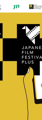Japan Film Festival 2020