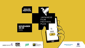 JFF PLUS _ ONLINE FESTIVAL on November 2