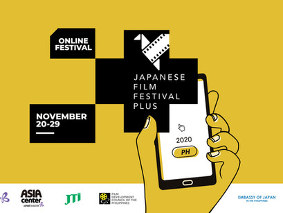 Japan Film Festival Plus: Online Festival
