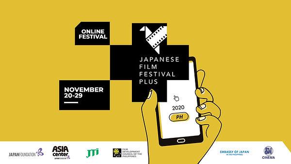 JFF PLUS _ ONLINE FESTIVAL on November 2