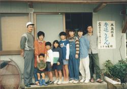 Tora-san in Goto