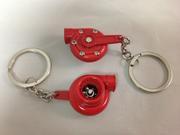 Key Chain Spinning Turbo