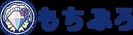 もちぷろ_Logo横型.png