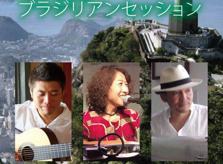 AFTERNOON LIVE-Nao Brasil Session