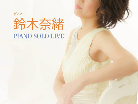Aftenoon Solo Live vol.23