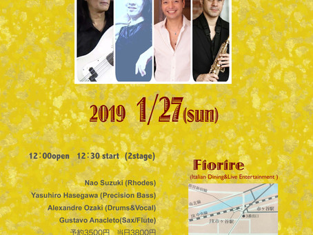 New Year Afternoon Live!
