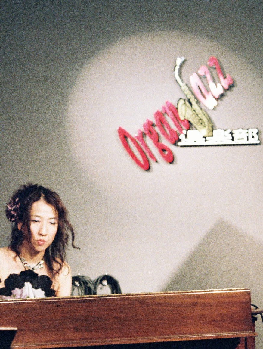 Live at Organ Jazz倶楽部