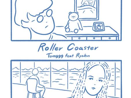 LAのシンガー・Ryahnとのコラボ曲「Roller Coaster」をリリース