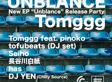 """2020年1月10日 新作EP""""Unblance""""をリリースします"""