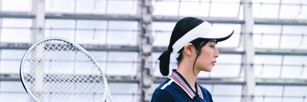 Aoi Yagawa - ON THE LINE (prod. Tomggg)