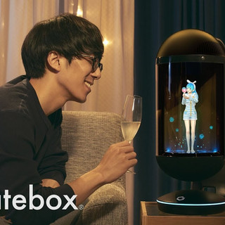 Gatebox - Promotion Movie