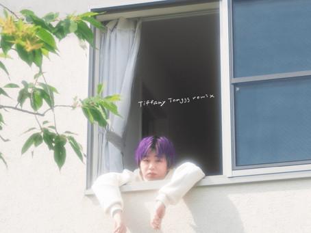 gummyboy - Tiffany (Tomggg remix)