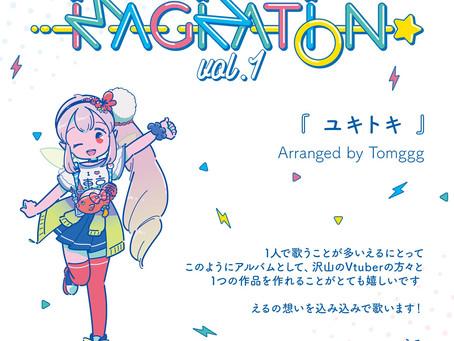 Vtuberコンピレーションアルバム『IMAGINATION vol.1』に参加