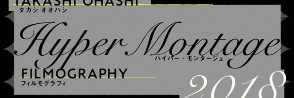 "FILMOGRAPHY 2018 ""Hyper Montage"""