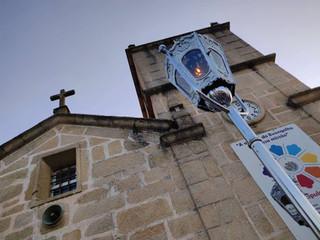 Igreja Matriz de São Paio de Favões